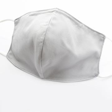COVID-19 : le point sur les masques